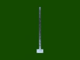 Zum Artikel Metallstütze Winkel 7 cm wechseln
